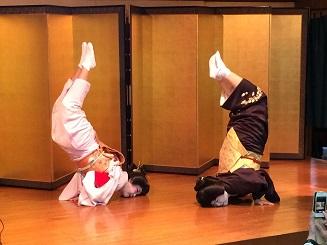 Nagoya Geisha